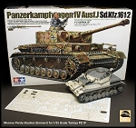 1/35 Scale Zimmerit for Tamiya PZ IV