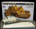 1/35 Scale Zimmerit For Tamiya Brummbar Mid Production